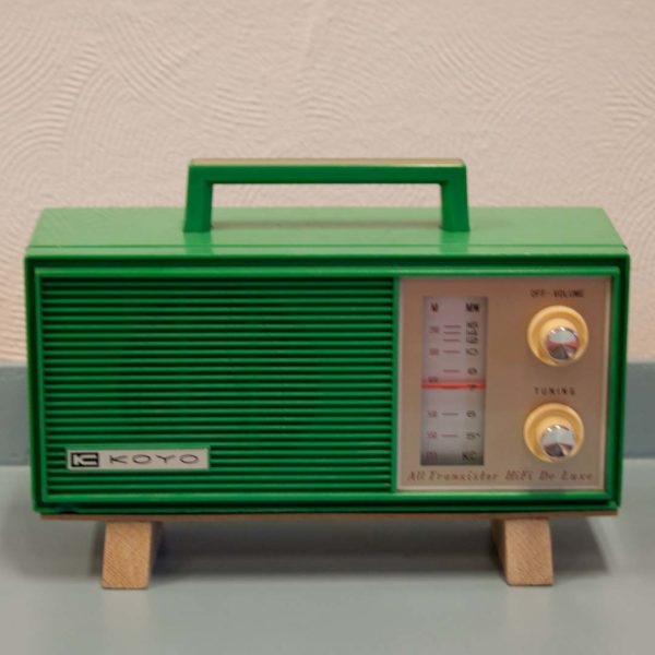 Vintage Green Koyo